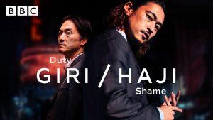 Duty GIRI - Shame HAJI